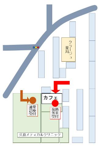 コロナ 久喜 感染 市 久喜市新型コロナウイルス対策本部:久喜市ホームページ